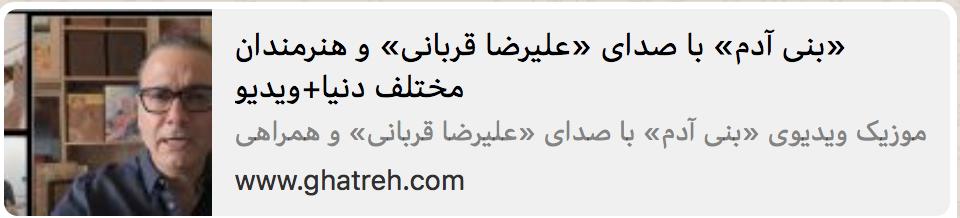 ghatreh.com